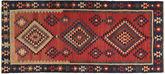 Kilim carpet AXVZL1017