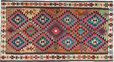 Kilim Fars szőnyeg AXVZL956