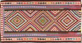 Kilim Fars carpet AXVZL957