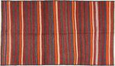 Kilim Fars carpet AXVZL978