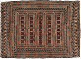Kilim Golbarjasta carpet ACOL2921