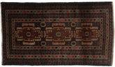 Baluch carpet ACOL1921
