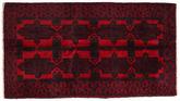Baluch carpet ACOL827