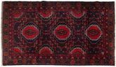 Baluch carpet ACOL1865