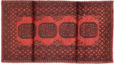 Afghan carpet ABCX131