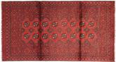 Afghan carpet ABCX133