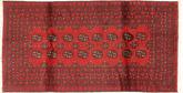 Afghan carpet ABCX241