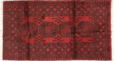 Afghan Teppich ABCX237