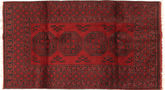 Afghan Teppich ABCX236