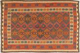 Kilim Maimane carpet XKG251