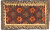 Kilim Maimane carpet XKG1947