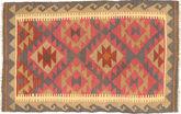 Kilim Maimane carpet XKG2093