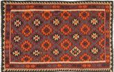 Kilim Maimane carpet XKG319