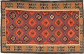 Kilim Maimane carpet XKG352