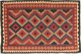 Kilim Maimane carpet XKG377