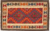 Kilim Maimane carpet XKG2195