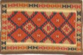 Kilim Maimane carpet XKG1923