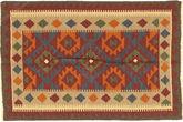 Kilim Maimane carpet XKG2005