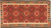 Kilim Maimane carpet XKG1285