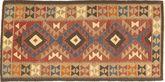 Kilim Maimane carpet XKG1141
