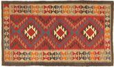Kilim Maimane carpet XKG1335