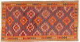 Kilim Maimane carpet XKG1326