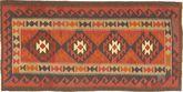 Kilim Maimane carpet XKG1237