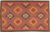 Kilim Maimane carpet XKG1953