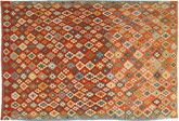 Alfombra Kilim Afghan Old style ABCX2248