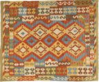 Tapis Kilim Afghan Old style ABCX2106