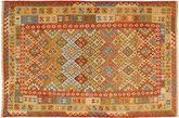Kilim Afgán Old style szőnyeg ABCX2272