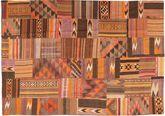 Kilim Patchwork carpet ABCX2316