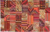 Tappeto Kilim Patchwork ABCX2329