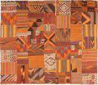 Kilim Patchwork carpet ABCX2340