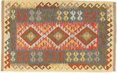 Kilim Afghan Old style carpet ABCX1683