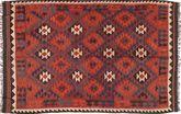 Kilim Maimane carpet ABCX1422