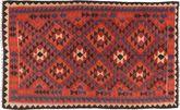 Kilim Maimane carpet ABCX1421
