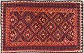 Kilim Maimane carpet ABCX1418