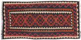 Kilim Maimane carpet ABCX1194