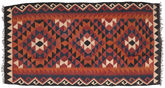 Kilim Maimane carpet ABCX1179