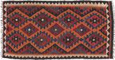 Kilim Maimane carpet ABCX1127