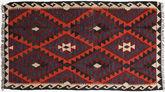 Kilim Maimane carpet ABCX1124