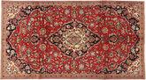 Keshan carpet MRC73
