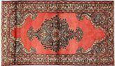 Nahavand carpet MRC1611