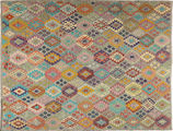 Alfombra Kilim Afghan Old style AXVZY41