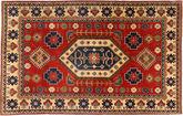 Kazak-matto ABCX3222