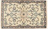 Nain carpet RXZI392