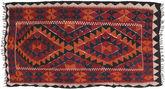 Kilim Maimane carpet ABCX998