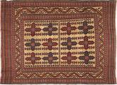 Kilim Golbarjasta carpet ACOL2892