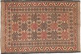 Kilim Golbarjasta carpet ACOL2945